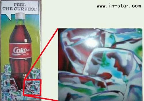 男生叼可乐瓶子头像