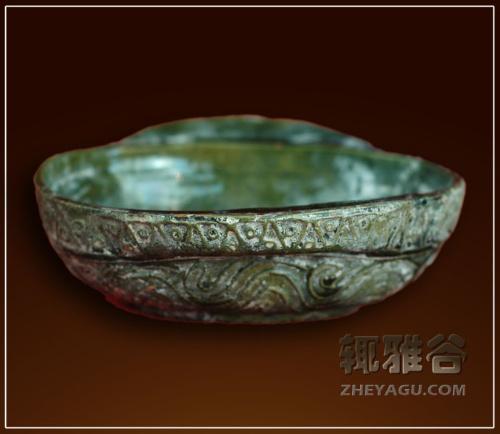 汉绿釉水波纹印花耳杯