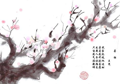 用墨水畫畫的梅花展示