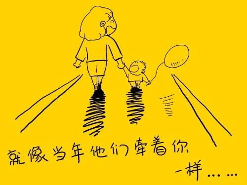 爸爸妈妈,我爱你-----重阳节献给亲爱的爸爸妈妈