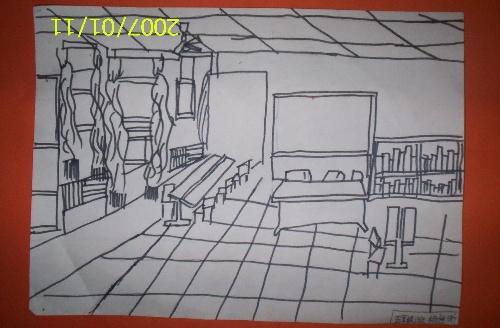 五年级《绘画中的透视现象》-【炫彩地带】_四,五年级