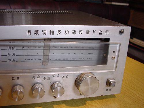 出飞跃50瓦特扩音机和向东牌调频调幅收音机