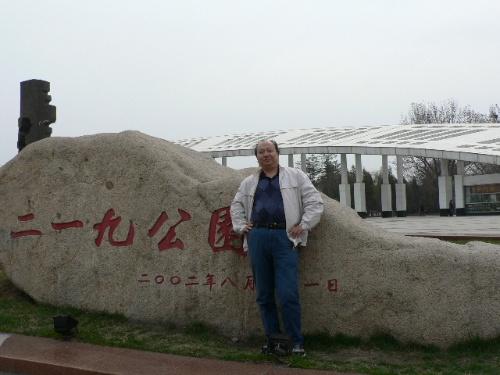 群殴警察 鞍山刘光明整容前后,鞍山千山风景区图片
