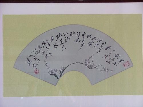 梅花 手绘 彩铅展示