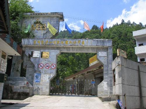 梵净山风景区位于贵州铜仁地区的西北部,处于江口,松桃,印江三县