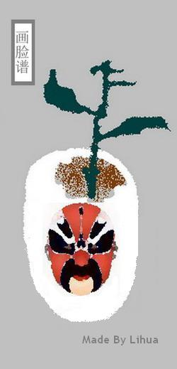 狐狸吃瓜子折纸步骤图