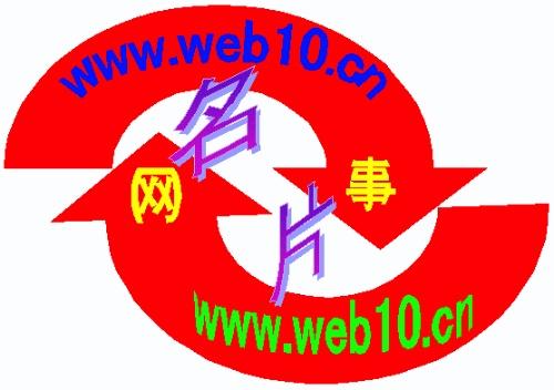 韶山风景区logo