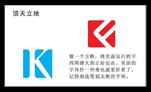 logo设计理念
