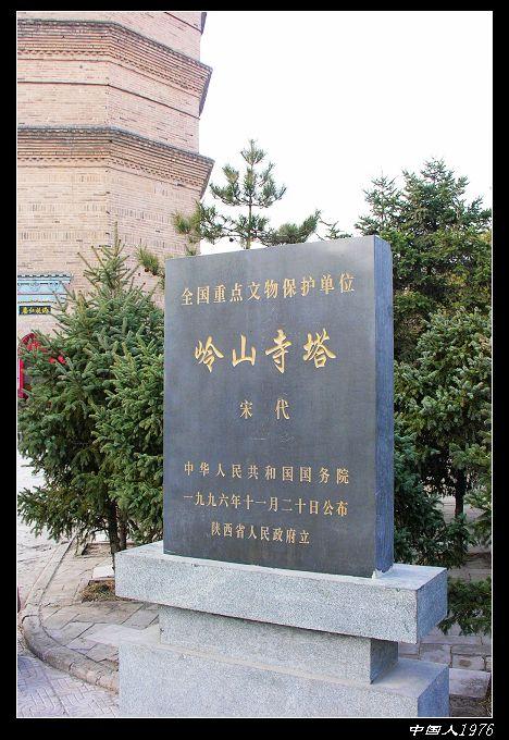 内蒙古总人口_1976年中国总人口