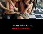 时尚 个性 情侣 小窝yy频道设计图 admin4444的 高清图片