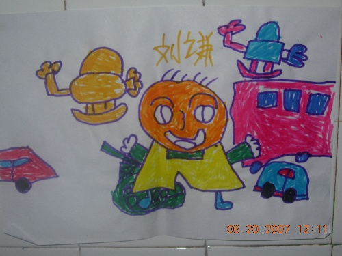 幼儿园里的儿童画