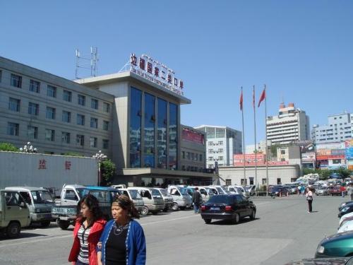 """著名的边贸市场""""乌鲁木齐边疆宾馆"""""""