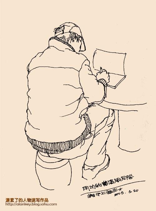 动漫 简笔画 卡通 漫画 手绘 头像 线稿 500_675 竖版 竖屏