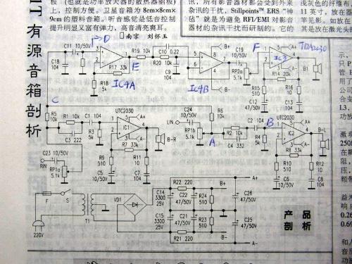 如何检修左声道的功放电路呢?