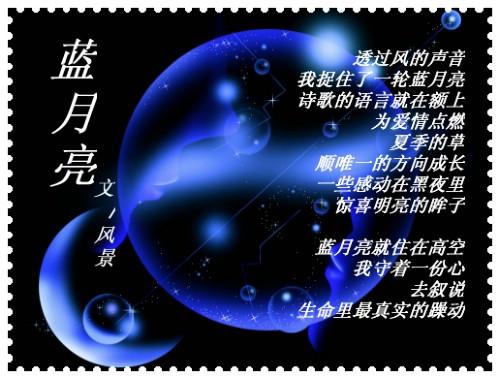 古代描写月亮的诗歌