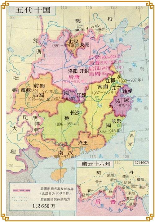 天福二年(937),后晋迁都汴州,三年升为东京开封府.图片