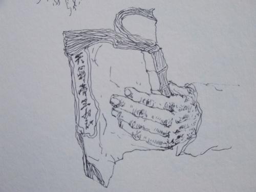 简笔画 手绘 素描 线稿 500_375