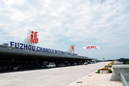 南京到福州飞机多久