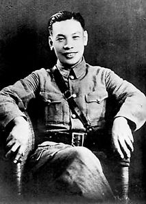 1930年,蒋经国以全班第一名的成绩从军政大学毕业.图片