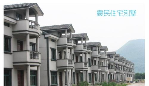 浙江农村二层半别墅
