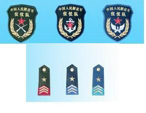 队士兵(请注意肩章与臂章)   海军仪仗队士兵,着白色水兵服   空军