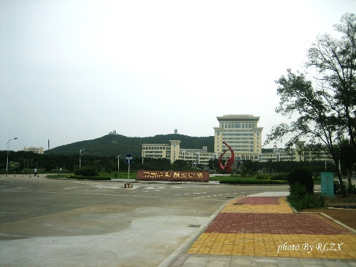 赤山 威海之行 山东大学威海分校zt图片