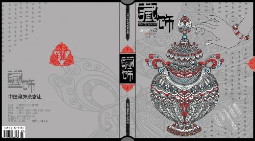这一套杂志的设计以藏族的八样具有代表性的吉祥图腾----轮,螺,伞,盖