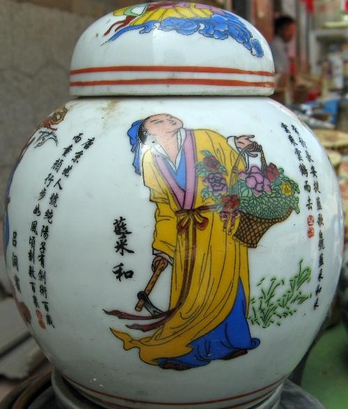 八仙过海瓷罐(清朝末年)