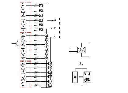 引用:变频器用多脉波整流变压器的移相
