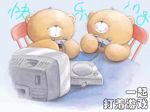 两只小熊的故事