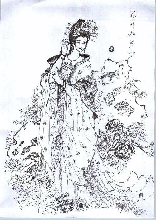 唐朝美女手绘钢笔